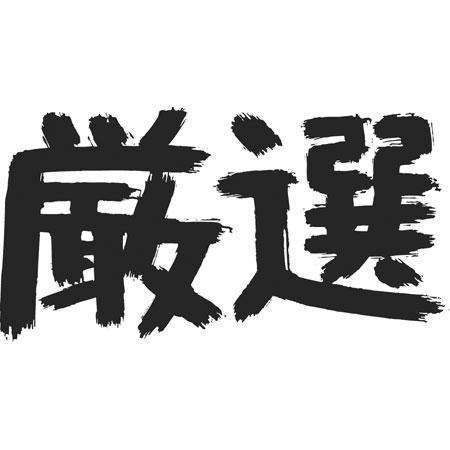 58bd85ab2c50 スタイリスト厳選】芸能人・有名人着用ファッションブランドおすすめ90選 ...